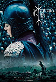 Primary photo for Mulan: Rise of a Warrior