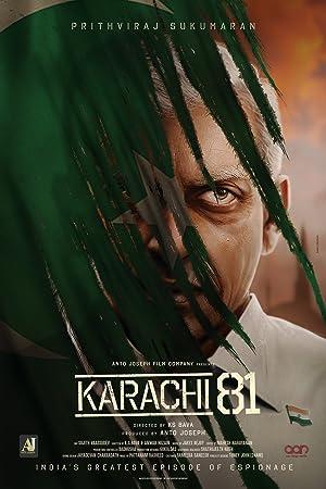 Karachi 81 Malayalam Movie