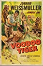 Voodoo Tiger (1952) Poster