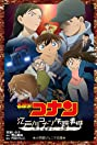 The Disappearance of Conan Edogawa: The Worst Two Days in History (2014) Poster