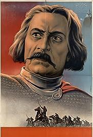 Giorgi Saakadze Poster