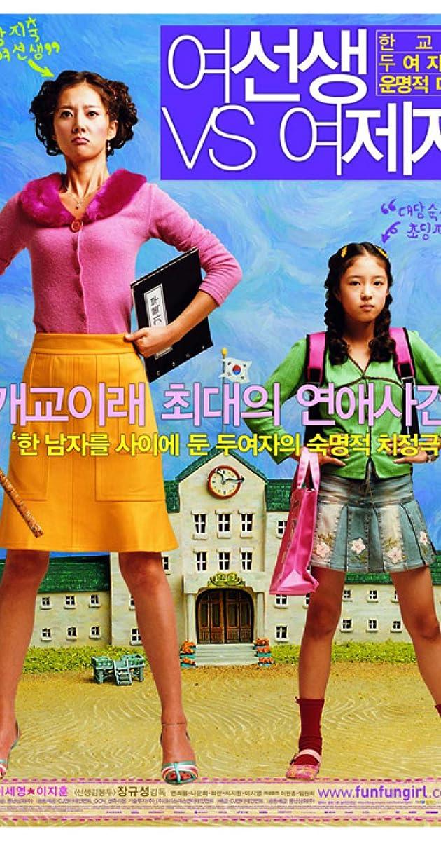 Image Yeoseonsaeng vs yeojeja
