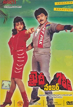 Annapoorna Khaidi No. 786 Movie