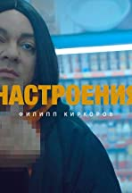 Philiph Kirkorov: The Color of Mood is Blue