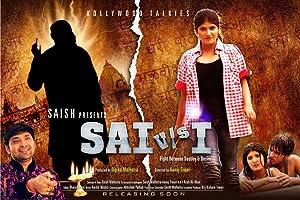 Sai V/S I movie, song and  lyrics