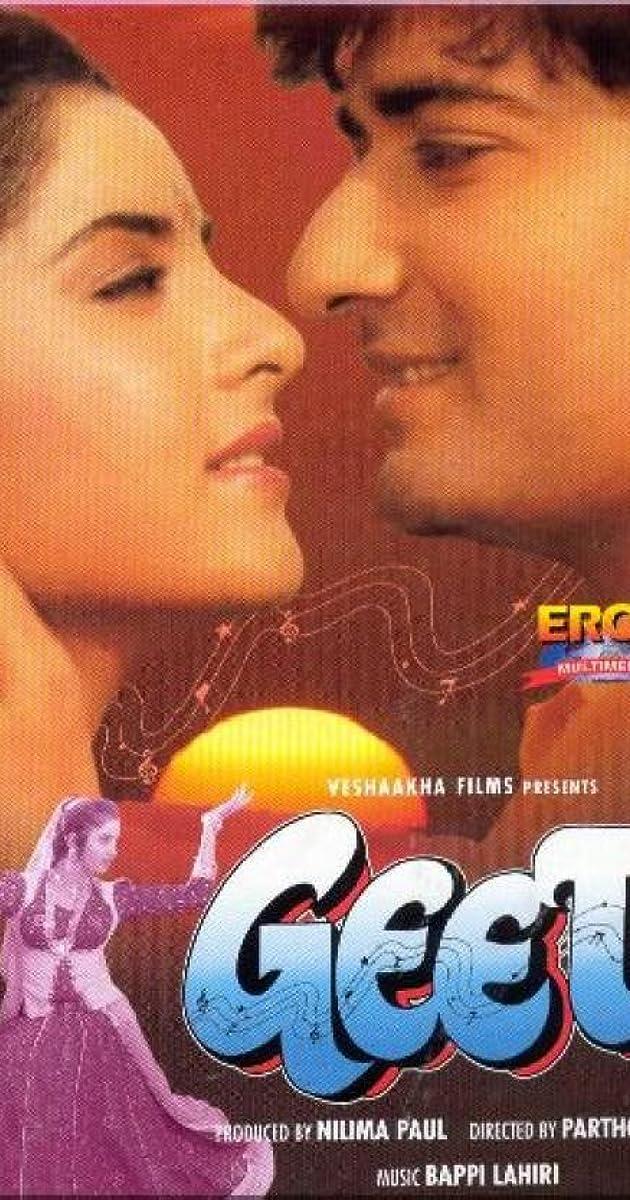 Geet Movie 1992 Download Movies