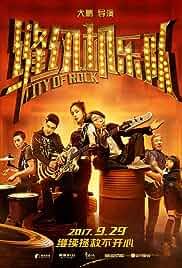 Watch Movie City Of Rock (2017)