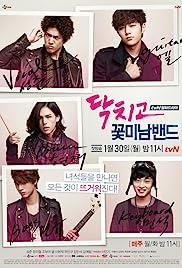 Dak-chi-go kkot-min-nam baen-deu Poster