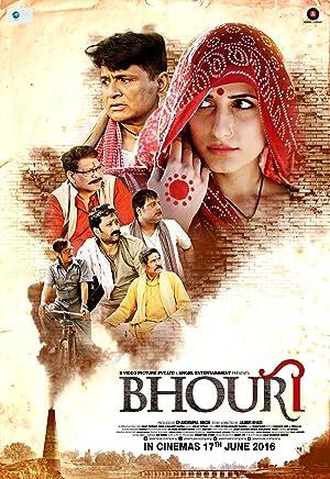 Bhouri movie, song and  lyrics