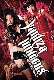 Yakuza-Busting Girls: Final Death-Ride Battle Poster