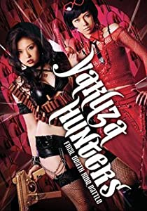 Yakuza-Busting Girls: Final Death-Ride Battle full movie in hindi free download hd 1080p