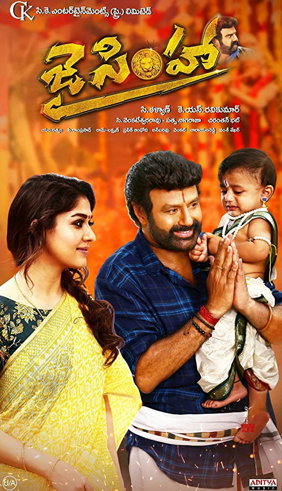 Jay Simha Hindi 720p WEB_HD