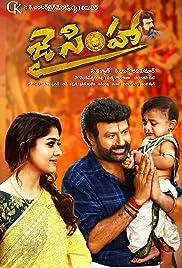 Jai Simha Poster