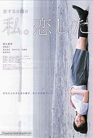 Takami Mizuhashi in Koi suru nichiyobi (2006)