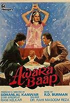 Awara Baap