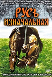 Rus iznachalnaya Poster
