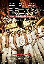 Goo waat zai: Gong woo sun dit jui