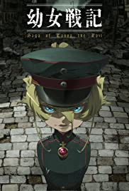 Yojo Senki: Saga of Tanya the Evil Poster