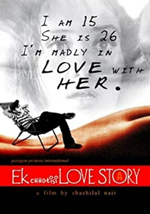 Ek Chhotisi Love Story movie, song and  lyrics