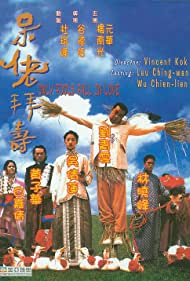 Ching Wan Lau, Johnnie To, Chi Wah Wong, and Chien-Lien Wu in Daai lo baai sau (1995)