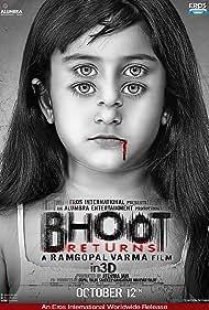 Bhoot Returns (2012)