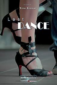 Vital Butinar and Leya Marincic in Last Dance a Kizomba Dance (2016)