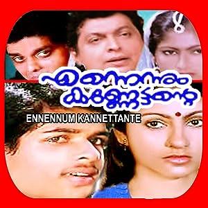 Watch new trailer movies Ennennum Kannettante India [HD]
