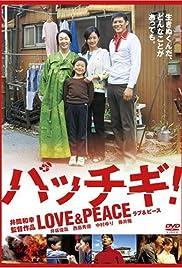 Pacchigi! Love & Peace Poster