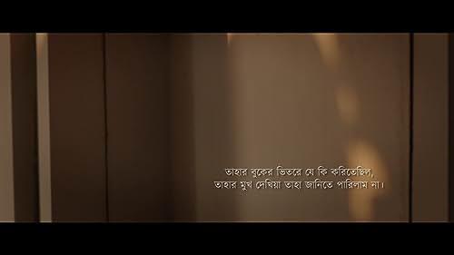Rajlokhi O Srikanto