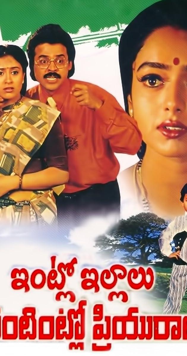 golkonda high school movie wiki