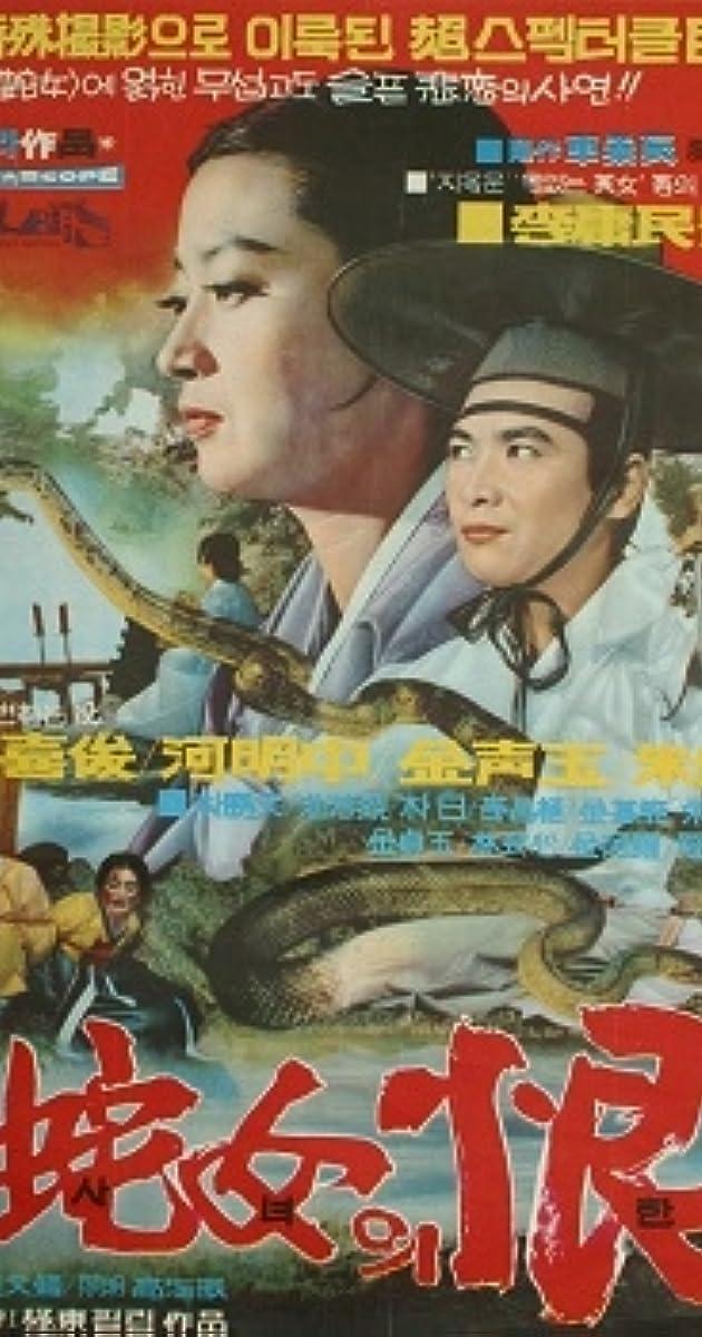 Image Sanyeoui han