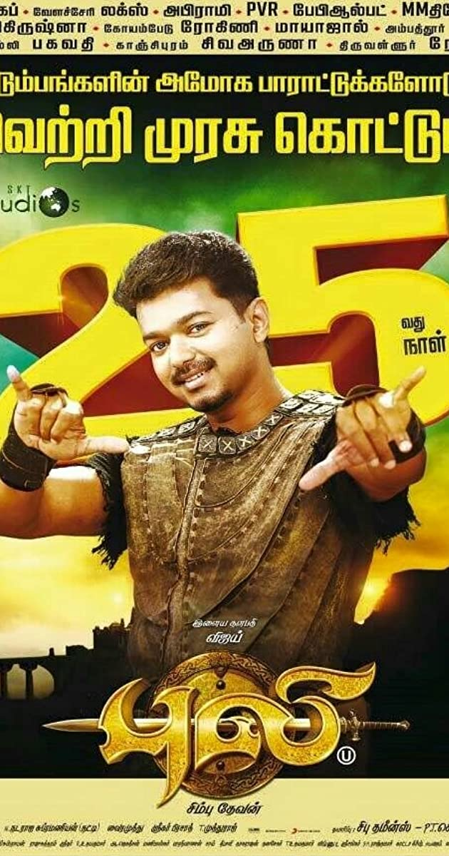 Puli (2015) UNCUT 720p HEVC WEB-HDRip x265 Esubs [Dual Audio] [Hindi ORG – Tamil] – 800 MB