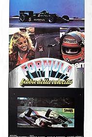 Formula 1 - Febbre della velocità (1978)