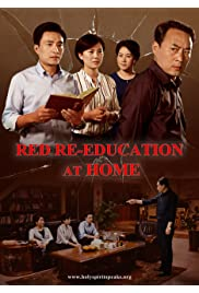 Red Re-Education at Home: Christian Movie