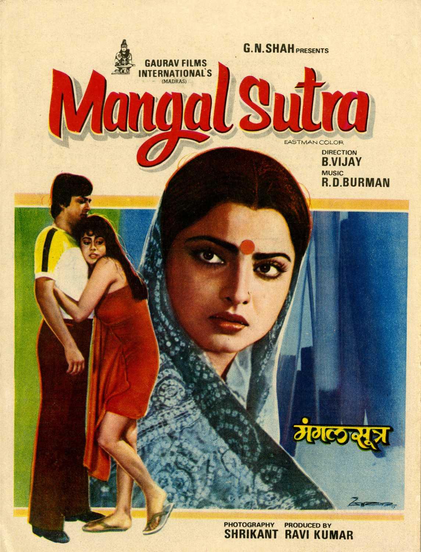 Mangalsutra (1981) - IMDb