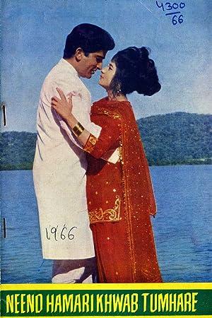 Neend Hamari Khwab Tumhare movie, song and  lyrics