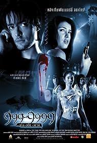 999-9999 (2003) Poster - Movie Forum, Cast, Reviews