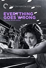 Everything Goes Wrong Poster