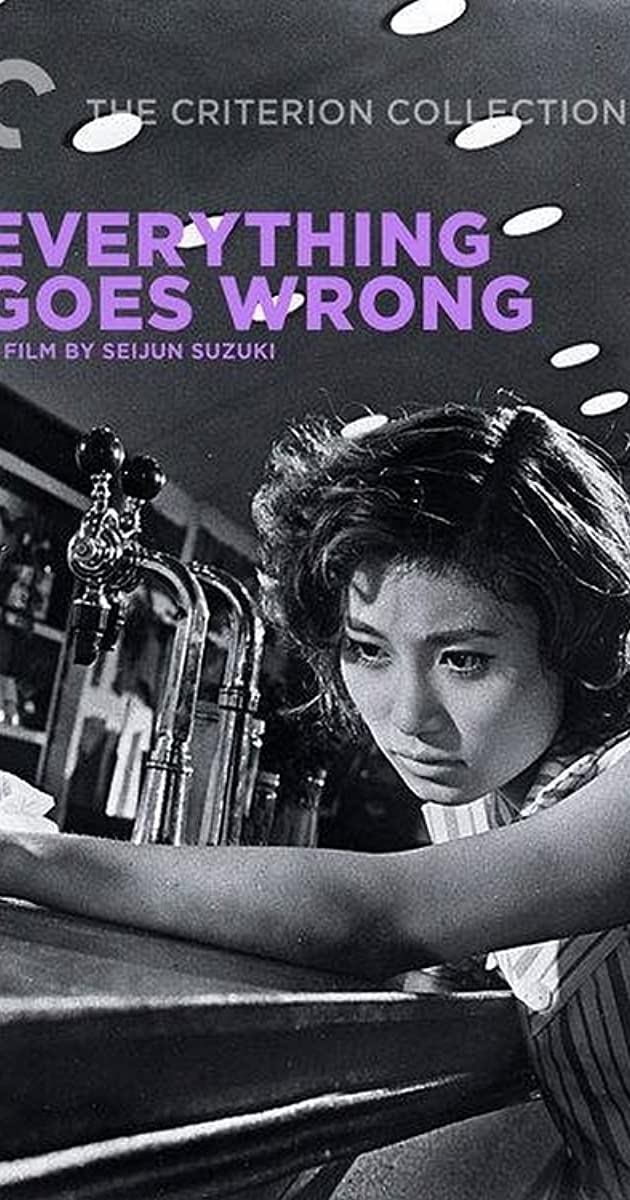 Everything.Goes.Wrong.1960.JAPANESE.ENSUBBED.WEBRip.XviD.MP3-VXT