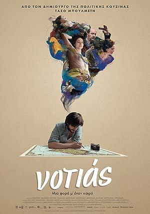 Notias (2016)