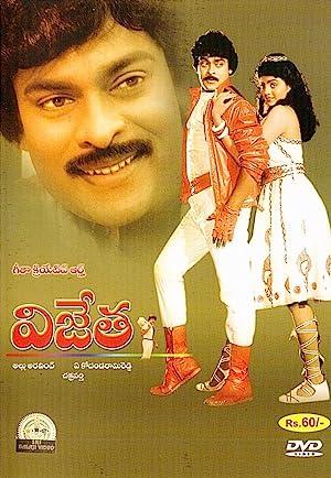 Chiranjeevi Vijetha Movie