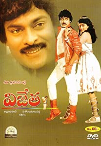 Watch online adults movie hollywood Vijetha by K. Raghavendra Rao [1920x1280]