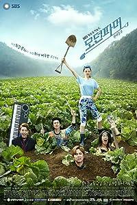 720p movie downloads free Modern Farmer by [flv]