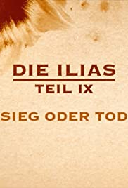L'Iliade: vaincre ou mourir Poster