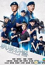 Airport Security Unit