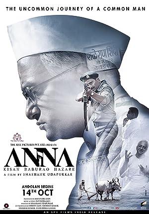 Anna movie, song and  lyrics