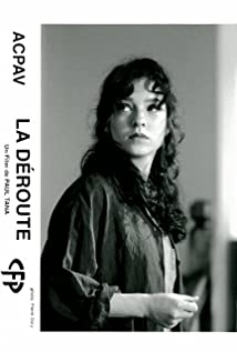 Michèle-Barbara Pelletier Picture