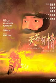 Download Tin joek yau ching (1990) Movie