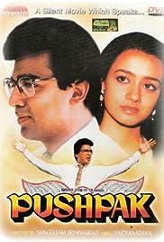 Pushpak(1987) Poster - Movie Forum, Cast, Reviews