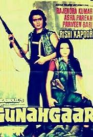 Gunehgaar (1980) - IMDb